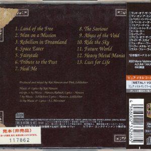 1996 – Alive 95 – Japan – Promo – Cd.