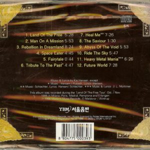 1996 – Alive 95 – Cd – Korea.
