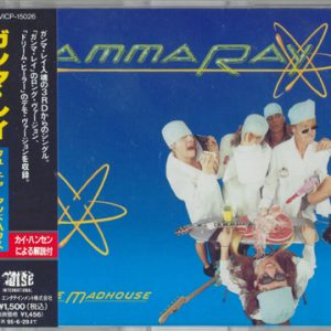 1993 – Future Madhouse – Promo – Cds – Japan.