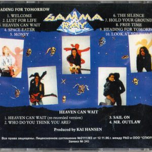 1998 – Heading For Tomorrow / Heaven Can Wait Cd – Russia Bootleg.