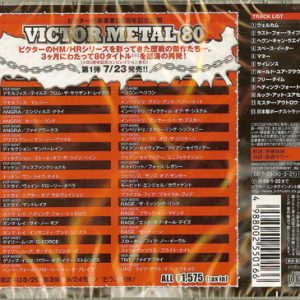 1998 – Heading For Tomorrow – Victor Music 80 – Japan Cd.
