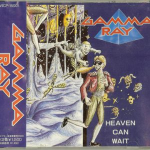 1990 – Heaven Can Wait – Promo – Cds – Japan.