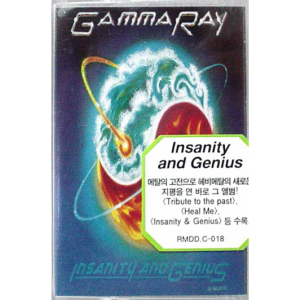 WANTED: 1993 – Insanity And Genius – Tape – Korea.