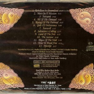 1995 – Land Of The Free – Korea – Cd.