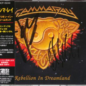 1995 – Rebellion In Dreamland – Cds – Japan.