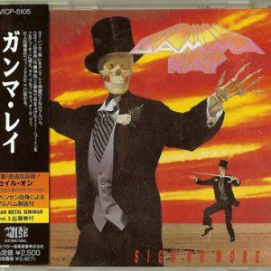 1991 – Sigh No More – Japan Cd.
