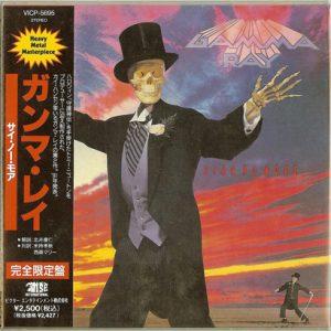 1996 – Sigh No More – Japan Cd – Promo.