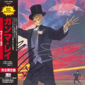 1996 – Sigh No More – Japan Cd.