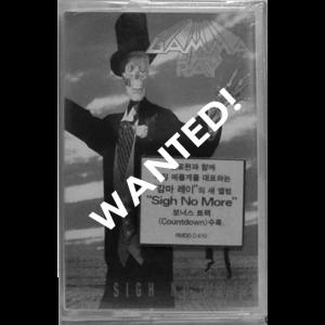 WANTED: 1991 – Sigh No More – Korea Tape.