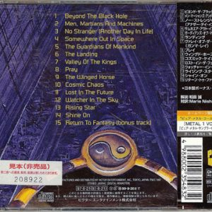 1997 – Somewhere Out In Space – Japan – Promo Cd.