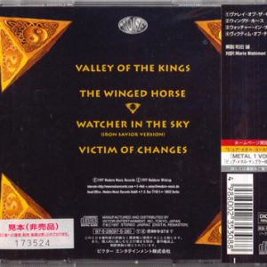 1997 – Valley Of The Kings – Cds – Japan Promo.