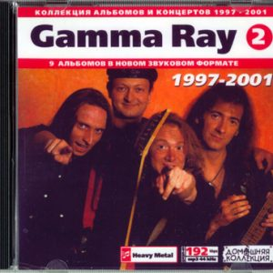 1997-2001 – Mp3 CD-ROM #2 – Russia – Bootleg.