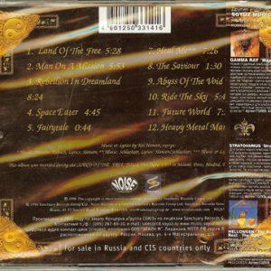 2005 – Alive 95 – Russia – Cd.