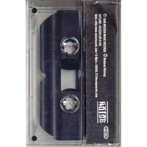 1996 – Alive 95 – 2 Track Promo – Tape.