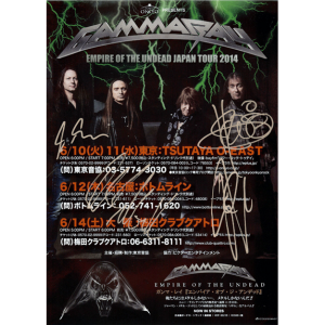 2014 – Empire Of The Undead Japan Tour -14 – Flyer.