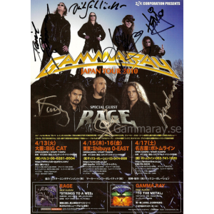 2010 – To the Metal Japan Tour -10 – Flyer.