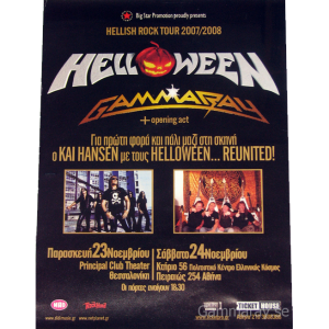 2007 – Hellish Rock Tour 2007/2008 – Greece – Flyer.
