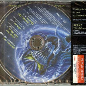 2001 – Heaven Or Hell – Cds – Japan – Promo.