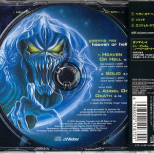 2001 – Heaven Or Hell – Cds – Japan.