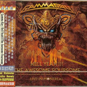 2010 – Hell Yeah!!! The Awesome Foursome – 2Cd – Taiwan.