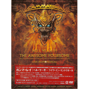 2008 – Hell Yeah!!! The Awesome Foursome – 2DVD – Japan Promo.