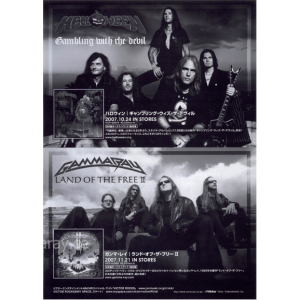 2008 – Hellish Rock 08 Japan Tour – Flyer.