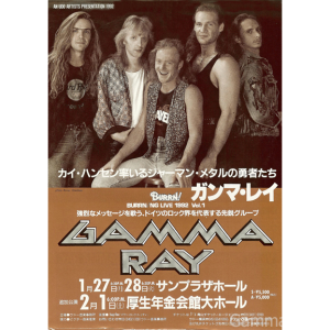 1992 – Sign No More Japan Tour -92 – Flyer.