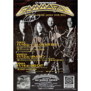 2001 – No World Order Japan Tour -01 – Flyer.