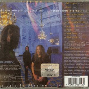 2005 – Majestic – Ukraine – Cd.