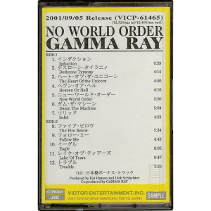 2001 – No World Order – Tape – Japan – Promo.