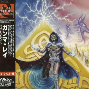 2002 – PowerPlant (+3 Bonus Tracks) – Japan – Cd.
