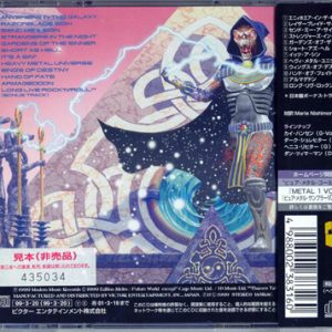 1999 – PowerPlant – Japan – Promo Cd.