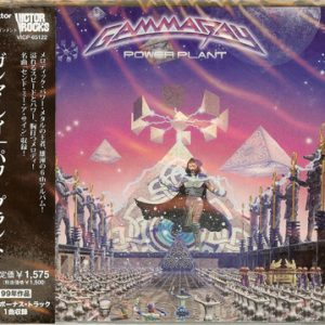 2012 – PowerPlant  – Japan – Cd.