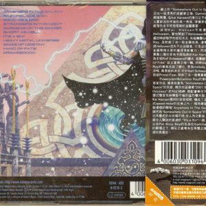 2011 – PowerPlant  – Taiwan – Cd.