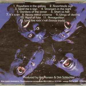 1999 – PowerPlant – Russia – Bootleg – Cd.