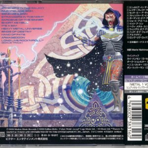 1999 – PowerPlant – Japan – Cd.
