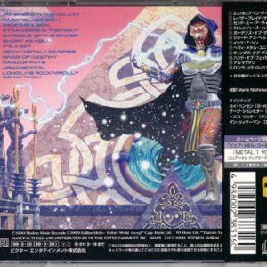 1999 – PowerPlant – Japan – Cd.
