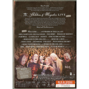 2012 – Skeletons and Majesties Live – 2DVD – Promo – Japan.