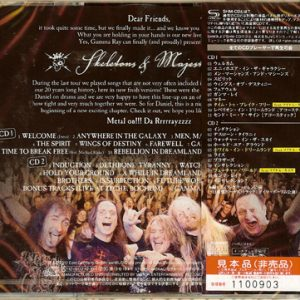 2012 – Skeletons and Majesties Live – 2Cd – Japan Promo – 2 Bonus Tracks.