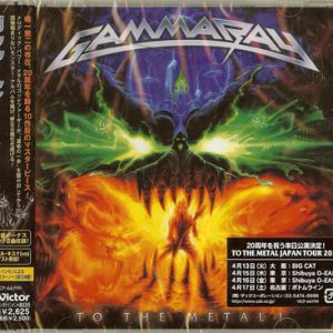 2010 – To The Metal – Japan Cd – 2 Bonus Tracks & Chopstick.