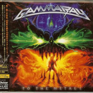 2010 – To The Metal – Cd – 2 Bonus tracks – Japan Promo.