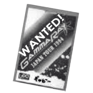 WANTED: 1994 – Insanity And Genius – Japan Tour 94 – Pass.