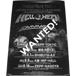 WANTED: 2013 – Hellish Rock Tour Part 2 – Japan Tour Poster.