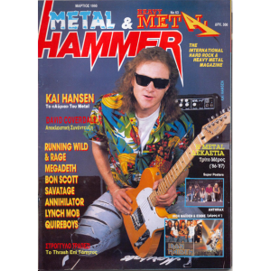 Metal Hammer Magazine – Nr63 – 1990.