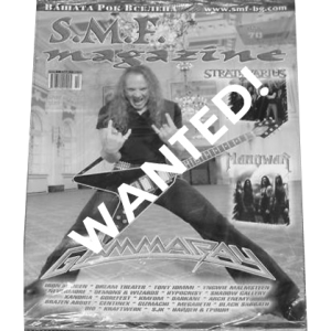 WANTED: SMF – Bulgarian Magazine – Nr 5 – 2006.