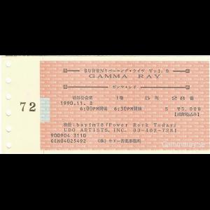 Ticket – Tokyo Japan – 08-11-1990.