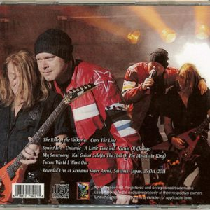 2011 – Unisonic – I Want Loud – Bootleg – Cd.