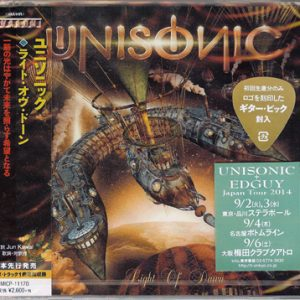 2014 – Light Of Dawn – Japan Cd.
