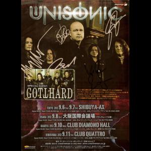 Unisonic Flyer – Japan 2012.