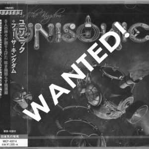 WANTED: 2014 – For The Kingdom – Mini Cd Album – Japan.